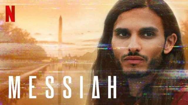 Мессия - это... мессия: определение, значение
