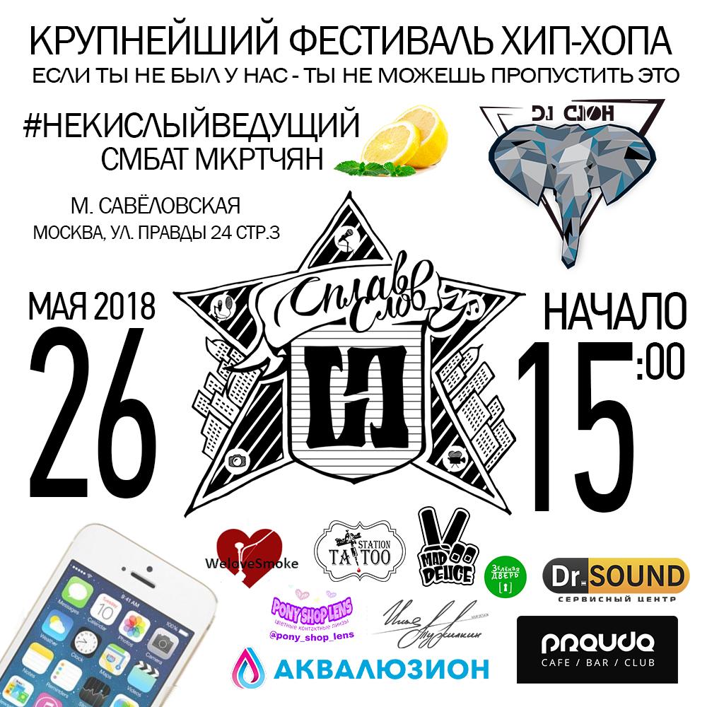 Значение слова «луб» в 10 онлайн словарях даль, ожегов, ефремова и др. - glosum.ru