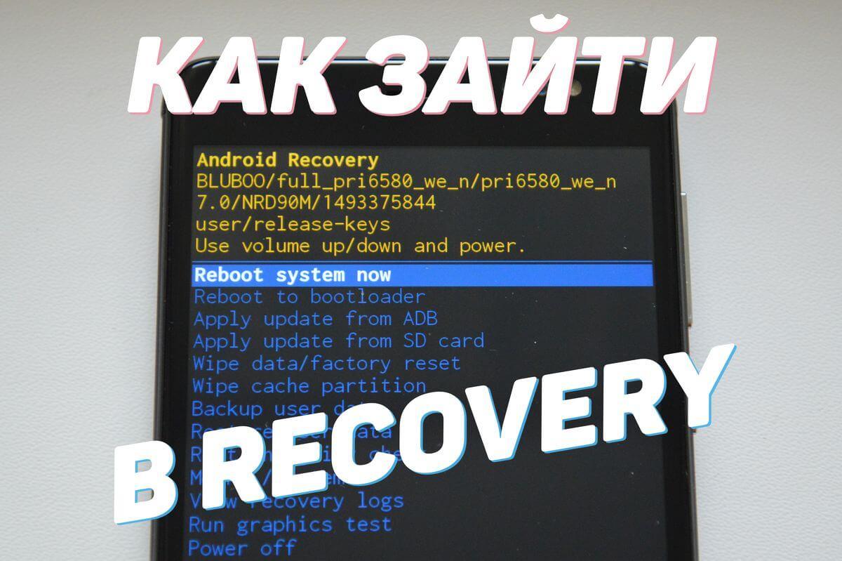 Как перевести iphone в режим recovery. инструкции для всех моделей