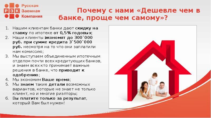 Виды ипотеки в россии: договоры, платежи, погашение и страхование