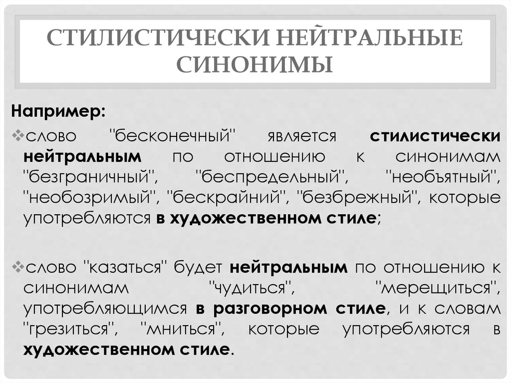 Кто такие инфлюенсеры и на какие типы их делят: классификация александры барсенковой | медиа нетологии: университет интернет-профессий