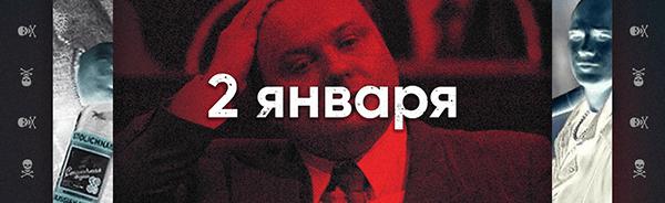 Либерализация цен в россии — documentation