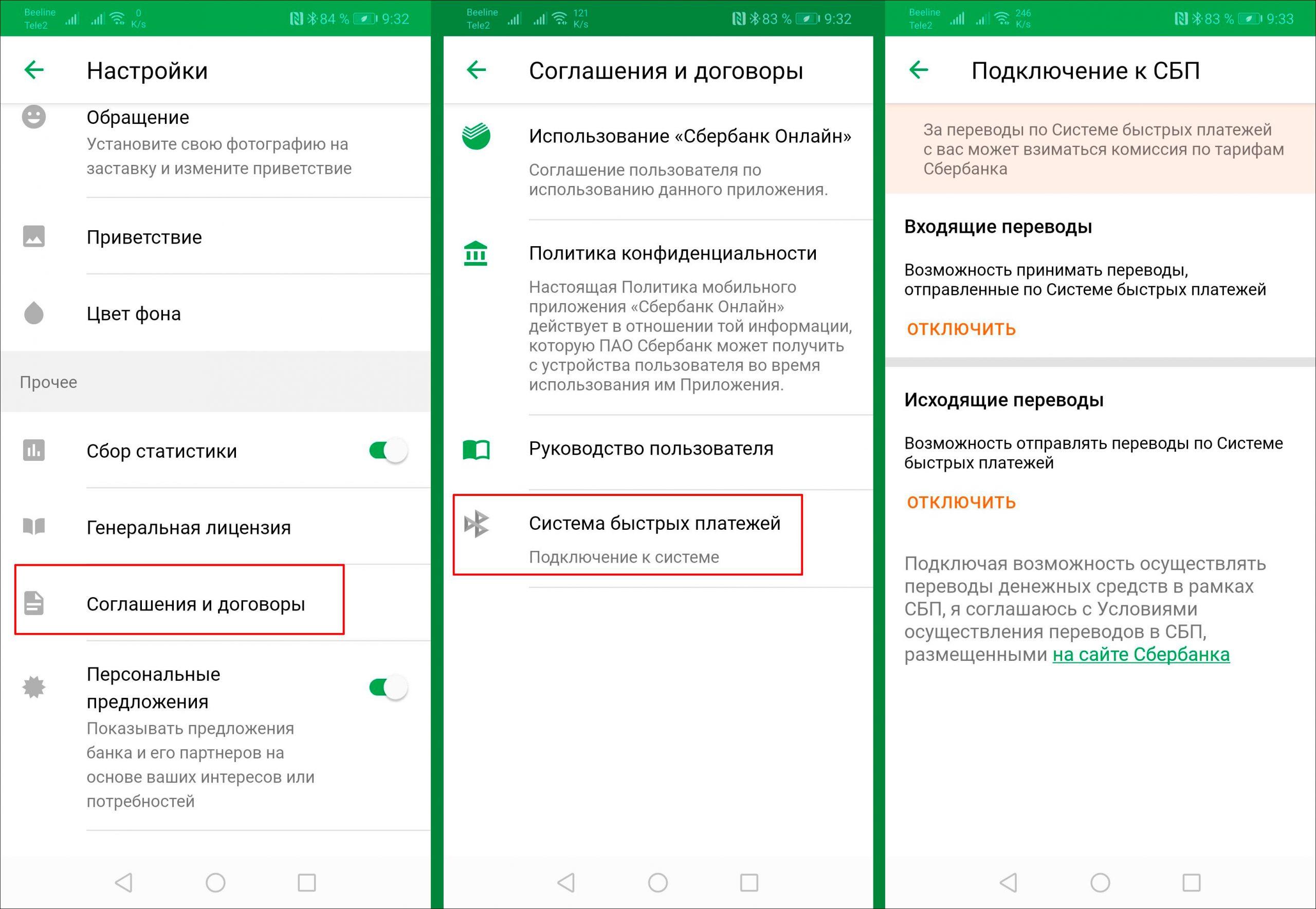 Международный валютный интернет-эквайринг: где и как подключить — поделу.ру