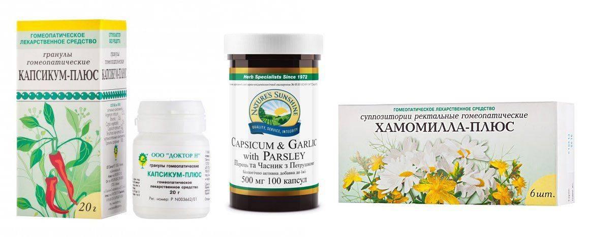 Гомеопатические препараты: что это такое и почему их эффективность не доказана - informburo.kz