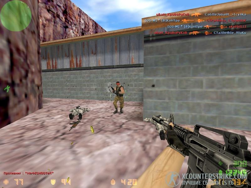 Counter-strike (серия игр) — википедия. что такое counter-strike (серия игр)