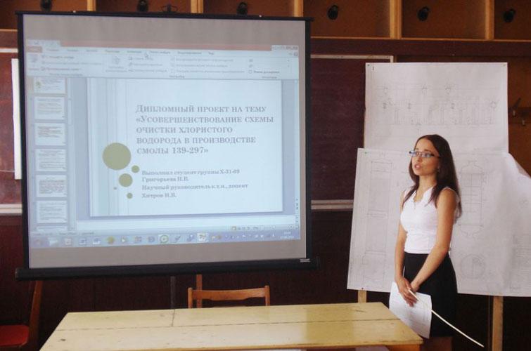 Защита дипломной работы - речь, презентация, выступление и внешний вид
