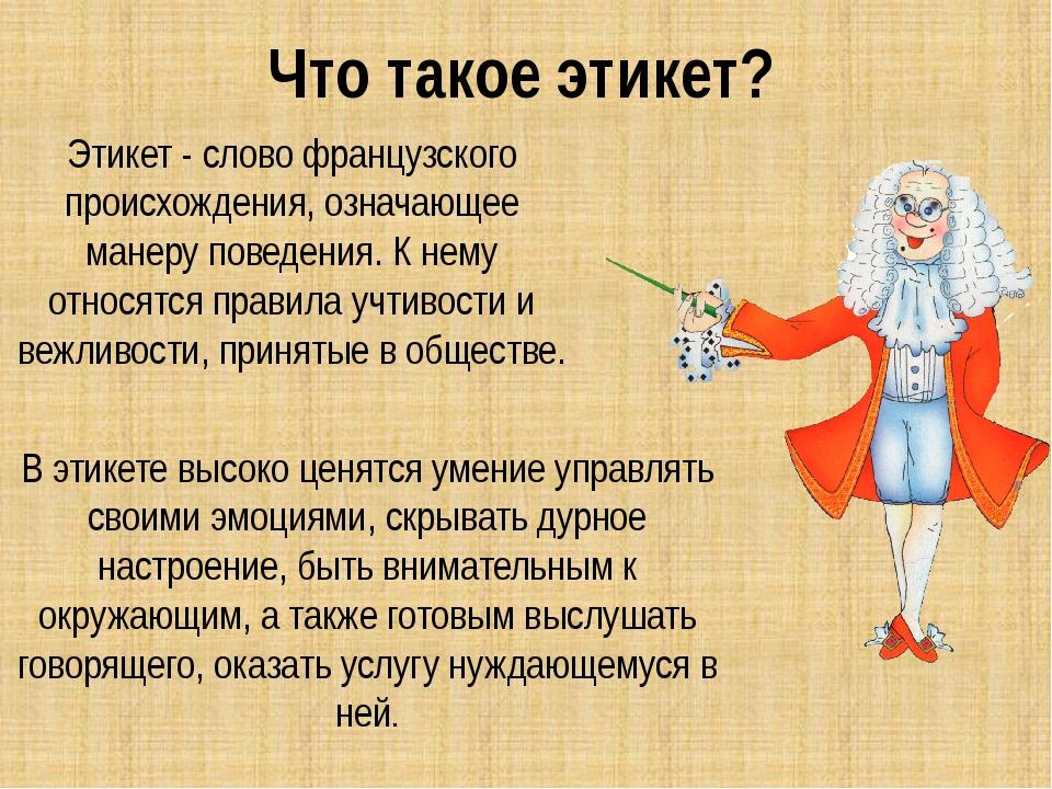Что такое променад? значение и происхождение слова :: syl.ru