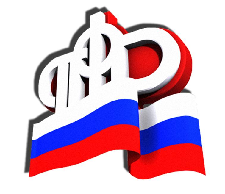 Что такое пфр? пенсионный фонд российской федерации :: businessman.ru