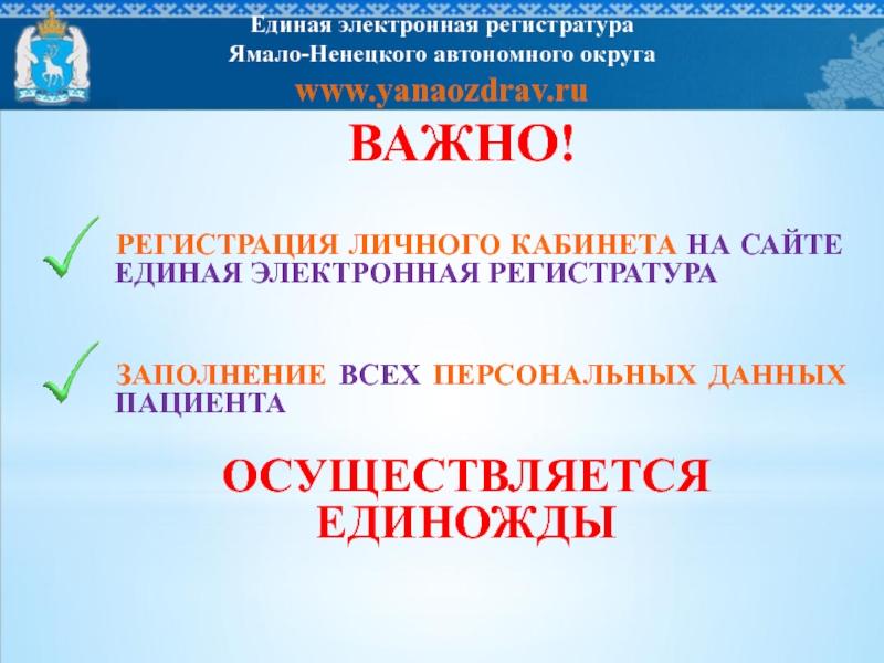 Ямал-402 — википедия. что такое ямал-402