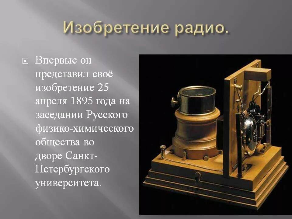 Изобретение как объект патентного права: основные черты и особенности