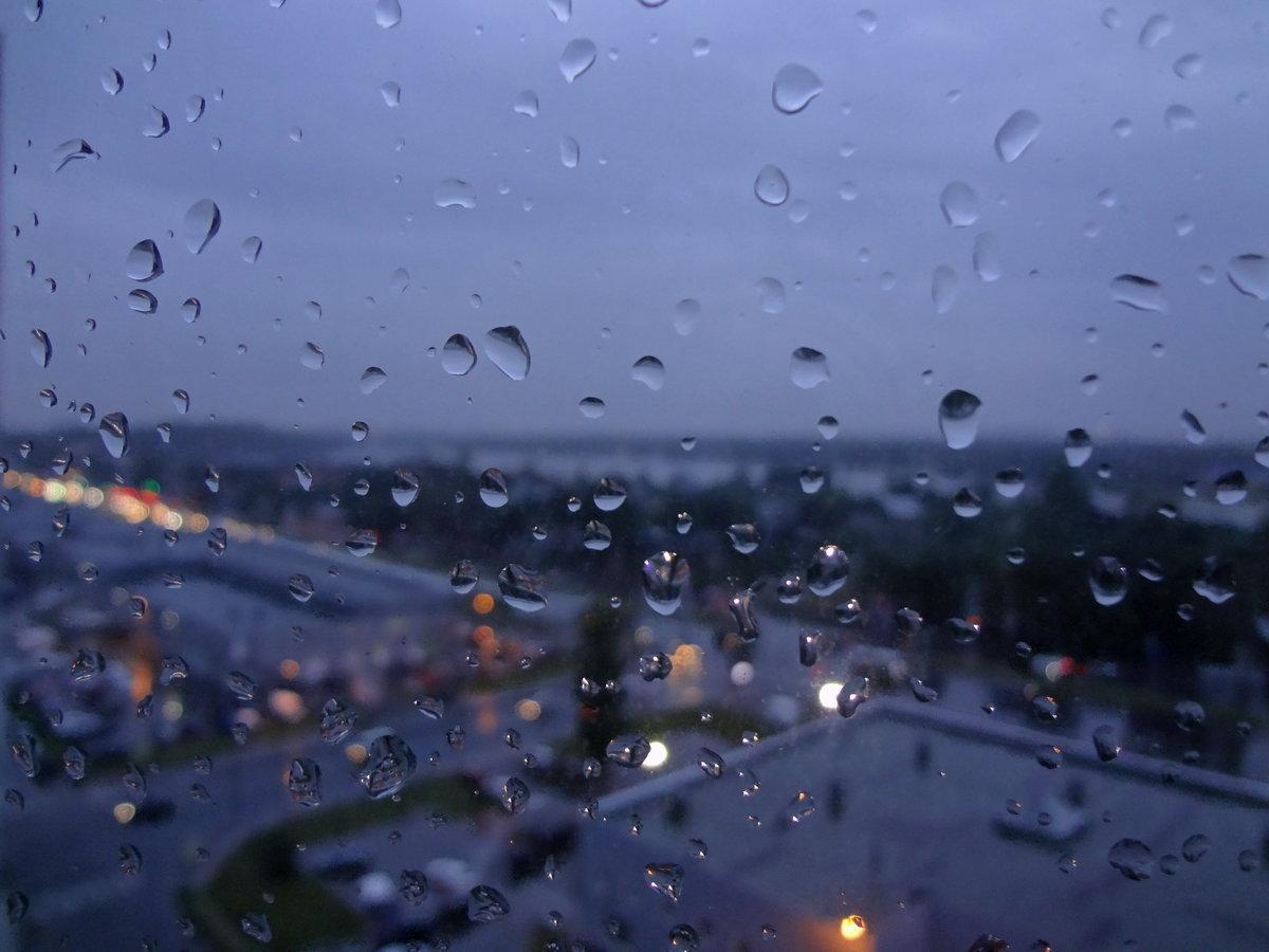 Что такое дождь?