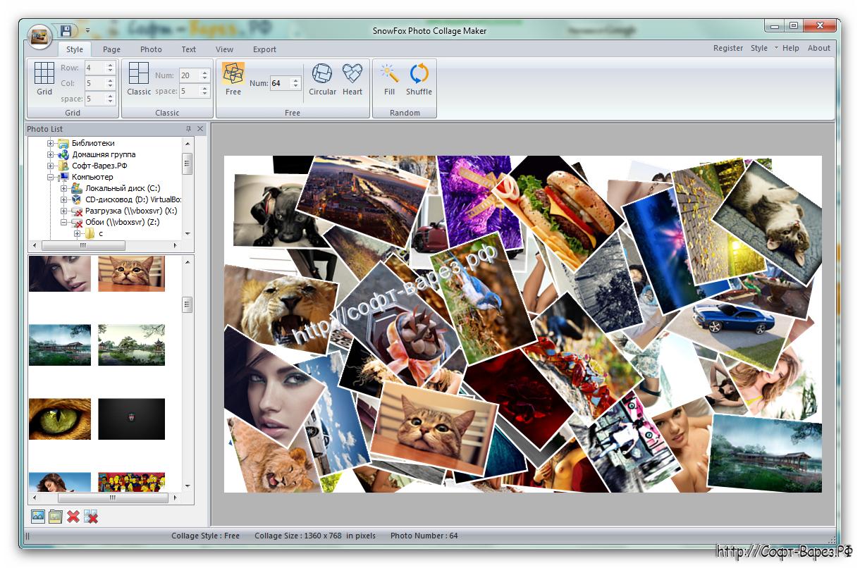 Фотоколлаж с текстом | как сделать коллаж с надписью