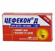 Парацетамол: инструкция, отзывы, аналоги, цена в аптеках - medcentre.com.ua