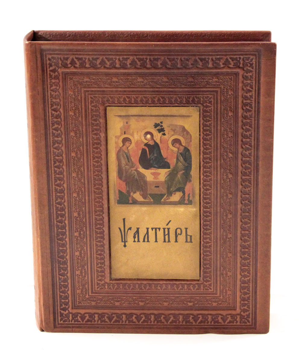 Как правильно читать псалтирь каждый день дома?