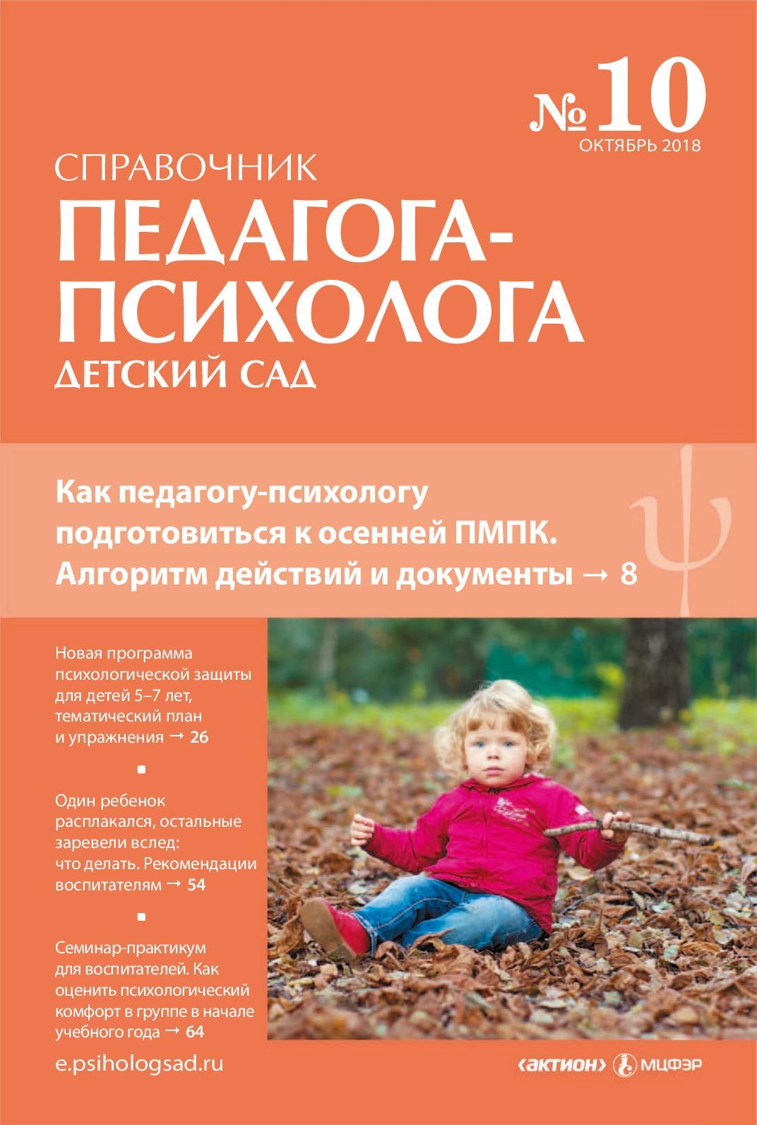 Учебное исследование. вводная лекция   контент-платформа pandia.ru
