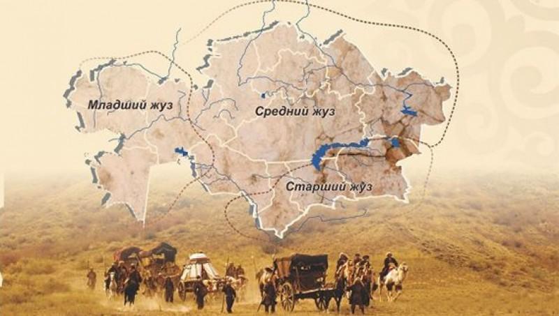 Казахский род