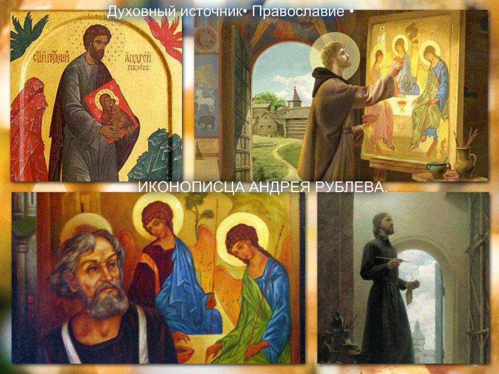 Зачем богородице третья рука? икона богоматери «троеручица»