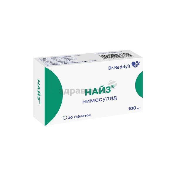 Найз (таблетки, гель, суспензия) – инструкция по применению, аналоги, отзывы, цена