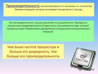 Windows 64-bit или 32-bit: какая лучше для вашего компьютера - лайфхакер