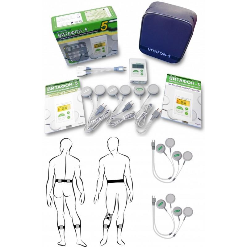 Витафон: противопоказания, отзывы врачей, лечение и профилактика заболеваний