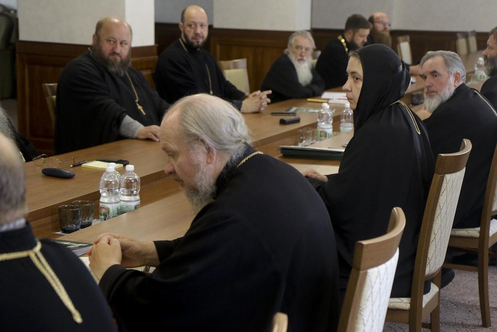Епархия кьоджи — википедия. что такое епархия кьоджи
