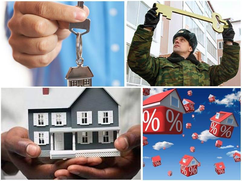 Что такое военная ипотека — простое пояснение от экспертов