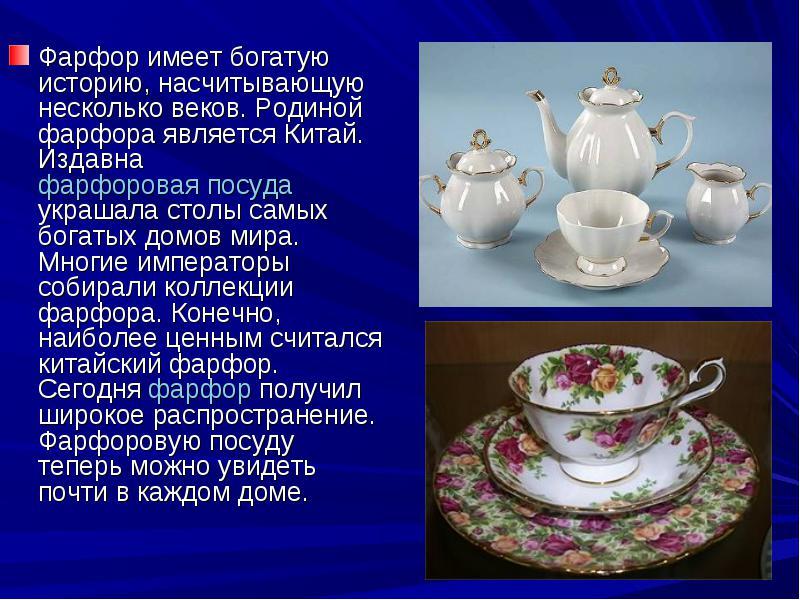 Свойства и особенности посуды из фаянса