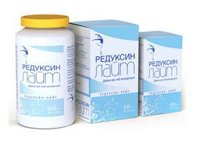 Редуксин для похудения: инструкция по применению капсул и таблеток, обзор отзывов реальных покупателей, какой препарат эффективнее