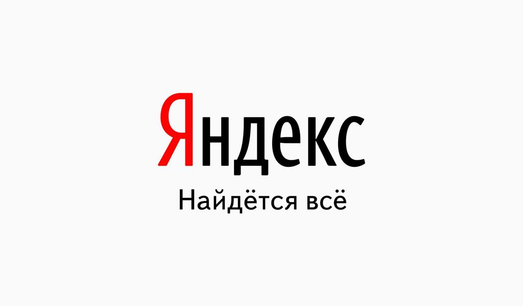 Атрибуты бренда: слоган