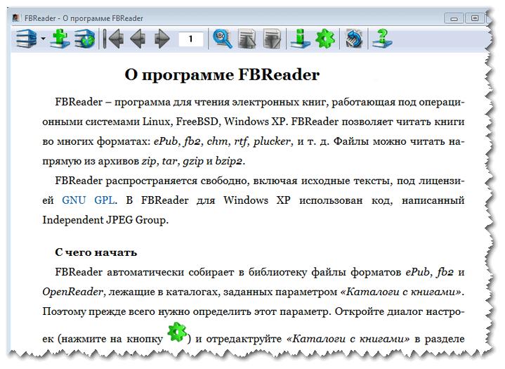Формат файла fb2 - что это, чем открыть fb2 на пк и телефоне?