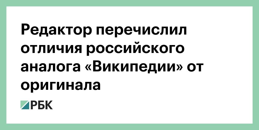 Средства массовой информации россии