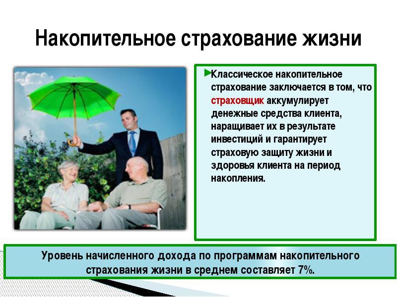 «теневая сторона» цифровизации страхования: чем рискуют страхователи и страховщики? | банки.ру