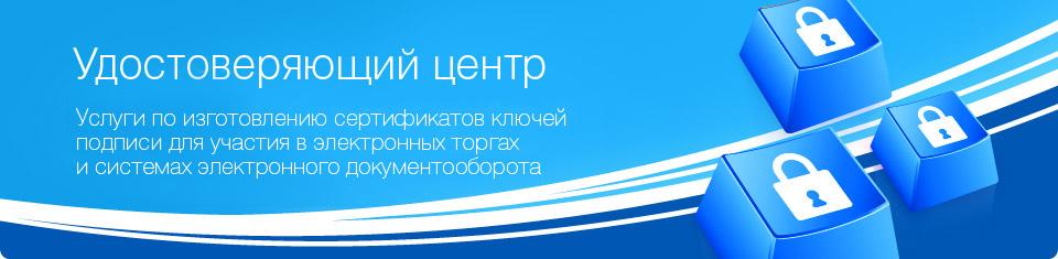 Уфк по новосибирской области