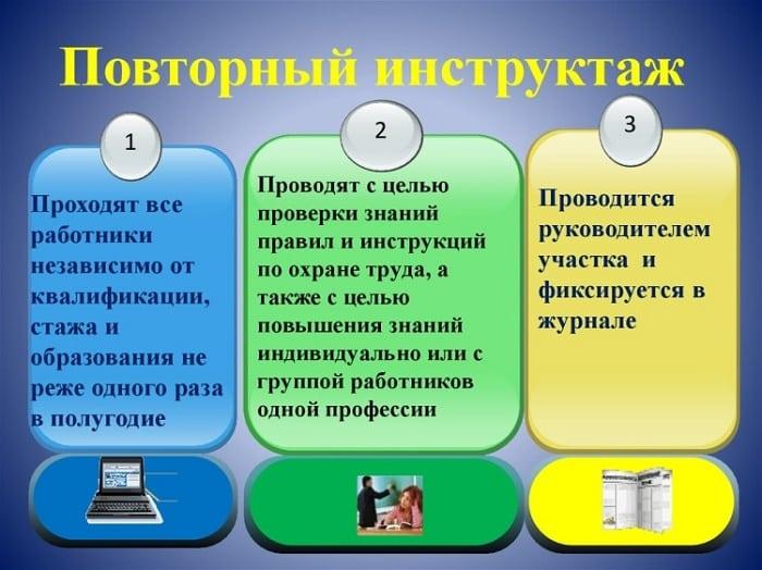 Определение безопасности труда, как обеспечивается ее организация