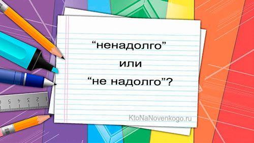 План написания итогового сочинения: примеры структуры, подготовка тезисов и аргументов   tvercult.ru