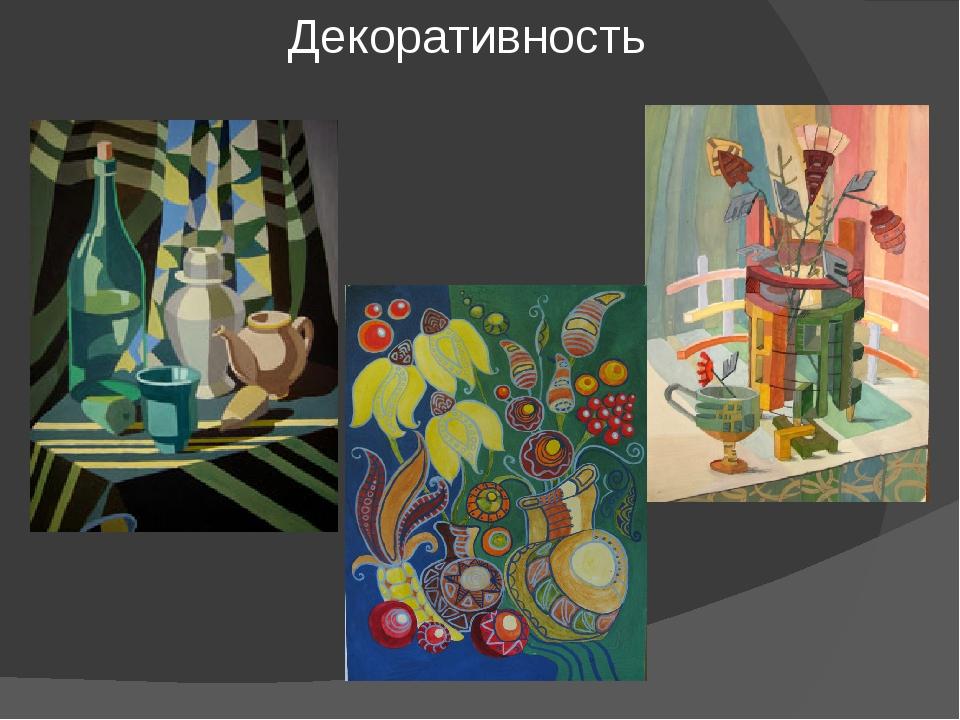 Композиция картины