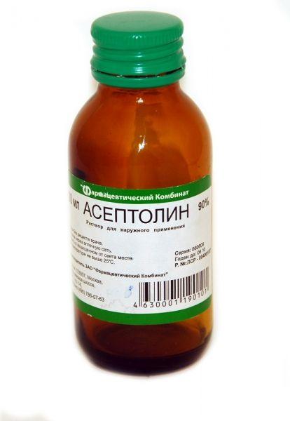 Можно ли употреблять асептолин внутрь. показания к применению - лечим сердце