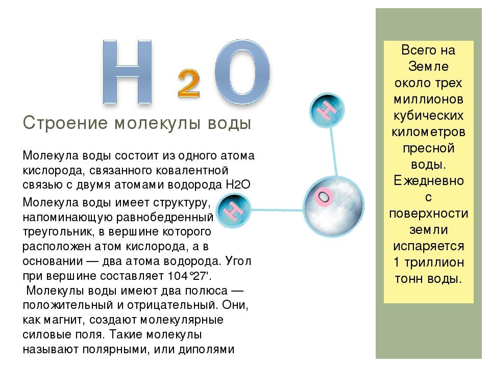 Атомарный кислород: полезные свойства. что такое атомарный кислород?
