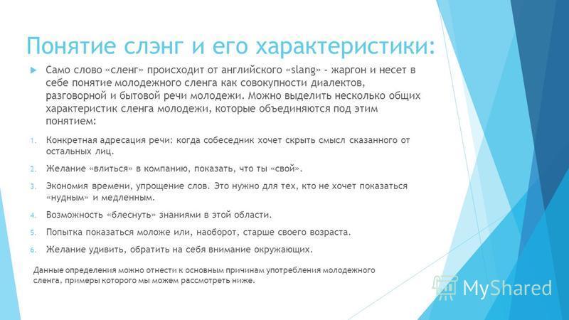 Скачать mp3 нурминский – ауфф