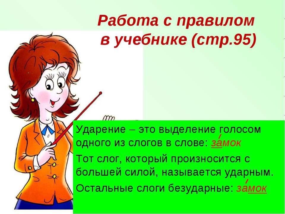 Грамота.ру – справочно-информационный интернет-портал «русский язык» | библиотека | журналы | русский язык в школе