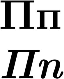 Буква п — общие сведения, примеры, материалы для изучения