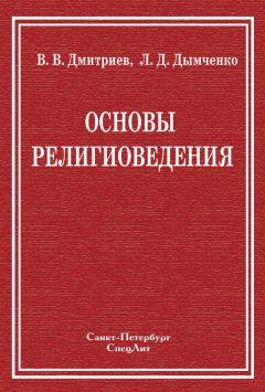 Русская литература xviii века