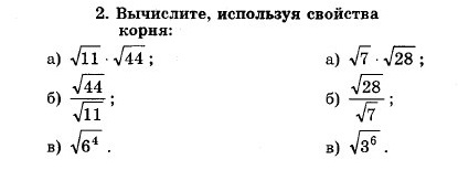 Что такое корень слова в русском языке, правило как определить корень в слове, какой корень называют главным, что значит однокоренные слова, примеры корней в словах | tvercult.ru