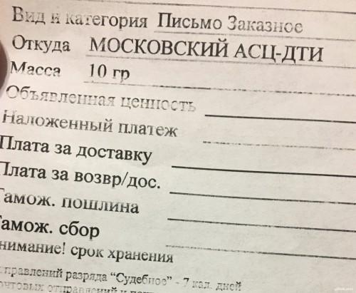 Сортировочный центр львовский 140960 где это находится