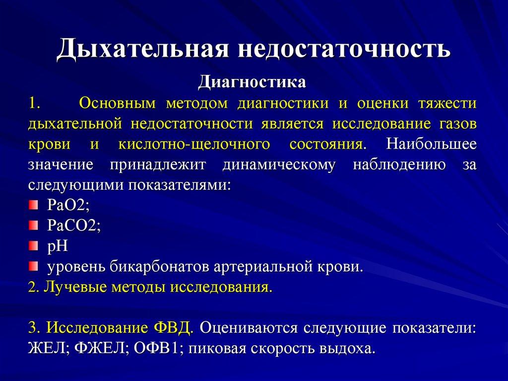 Экстракорпоральная мембранная оксигенация (экмо) – описание процедуры