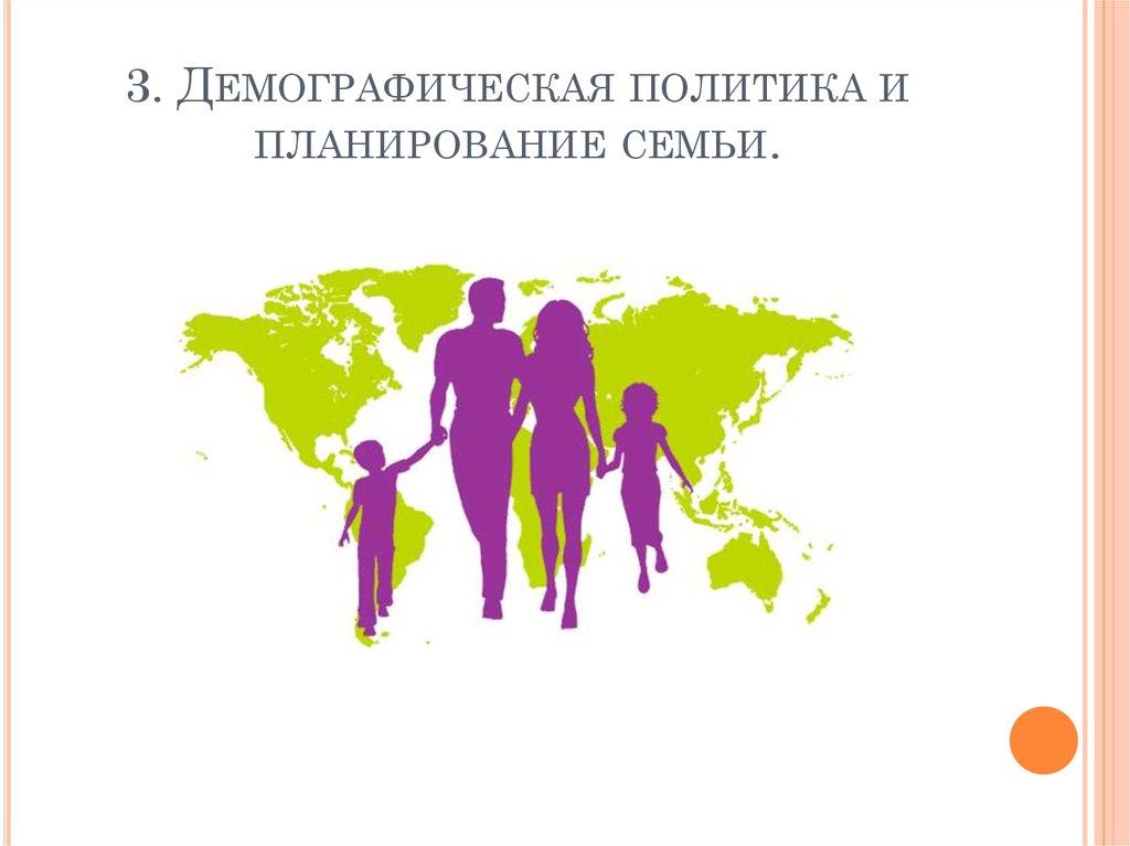 Контроль рождаемости — википедия переиздание // wiki 2