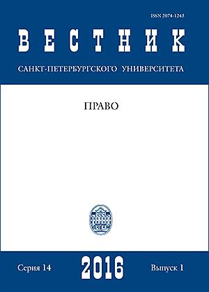 Тема : «личность преступника и ее криминологическая характеристика»
