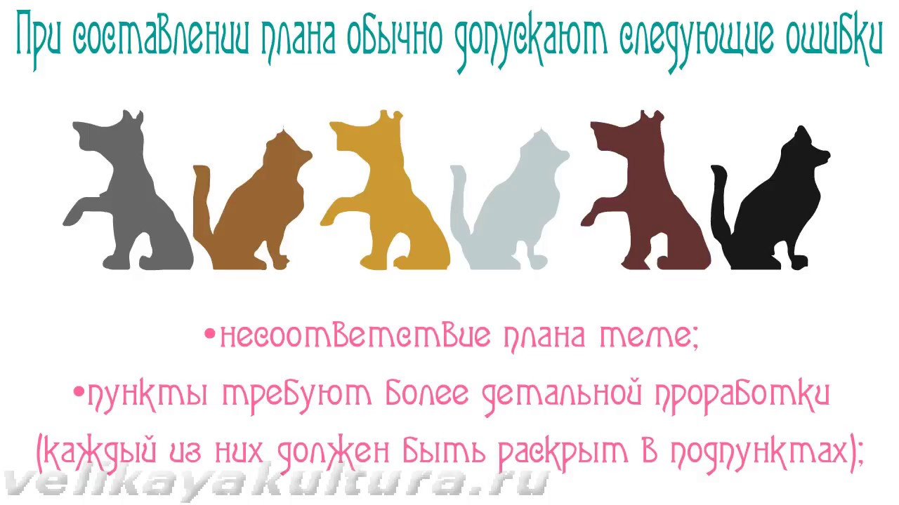 Тезис: пример для школьного сочинения :: syl.ru