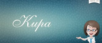 Стезя страданий — википедия. что такое стезя страданий