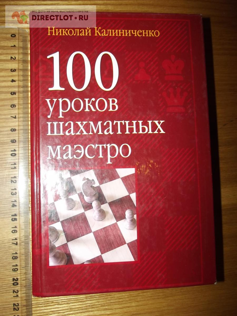 Опорные слова в русском языке – что это такое, примеры в тексте (4 класс)